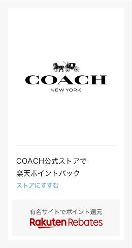 new concept 0c8d4 27951 楽天市場】コーチ 財布の通販