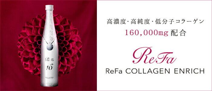 ReFaから洗顔ブラシが誕生。 ReFa CLEAR