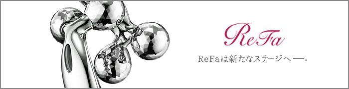 ReFaは新たなステージへ—.