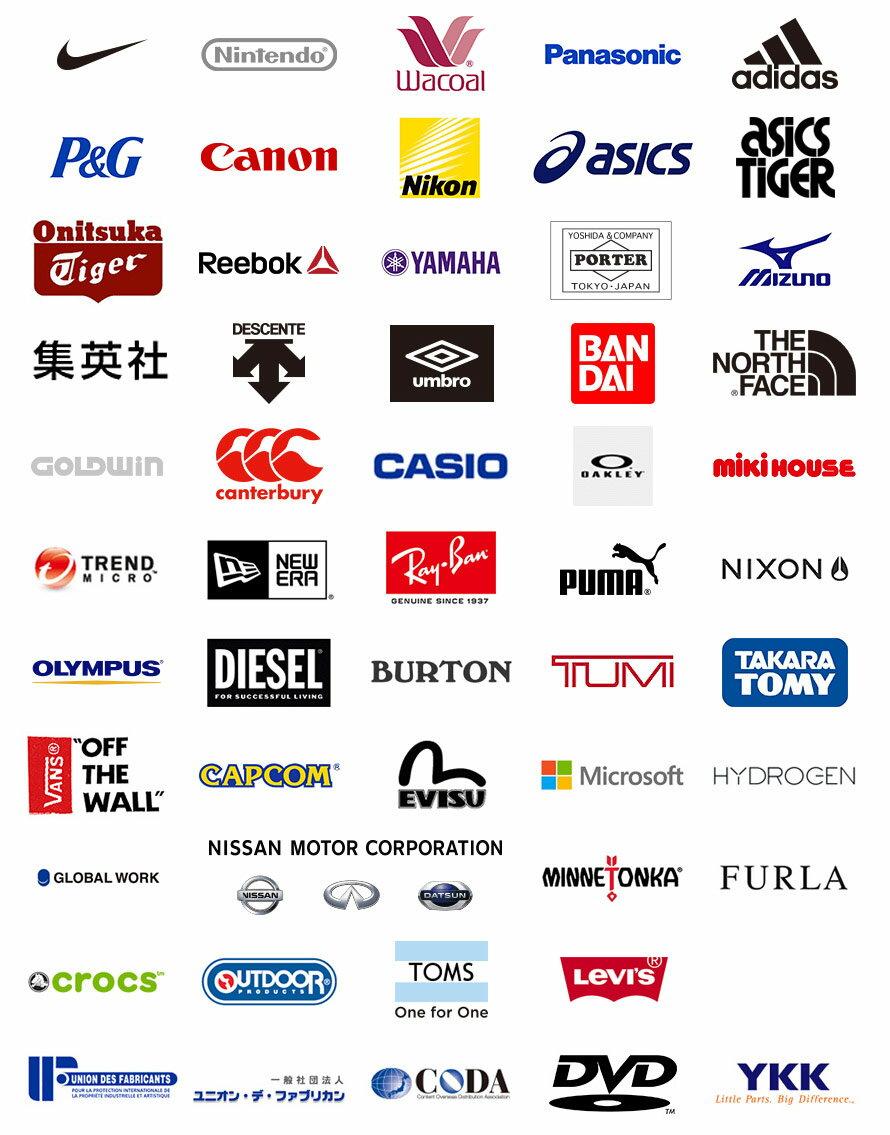 協力関係にあるブランドや団体の一部