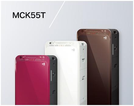 MCK55T