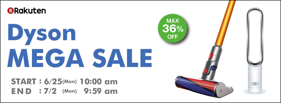 Dyson MEGASALE MAX 36%OFF START:6/25(Mon)10:00am END:7/2(Mon)9:59am