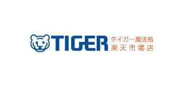 tiger-online