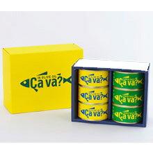 オリーブ&レモンバジル サヴァ缶6缶セット