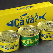 選べるサヴァ缶6缶セット