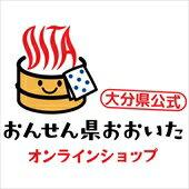 おんせん県おおいた online shop