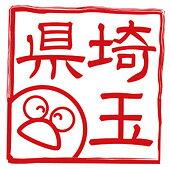 埼玉県物産観光協会公式SHOP