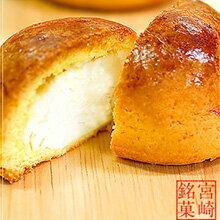 風月堂 元祖・チーズ饅頭