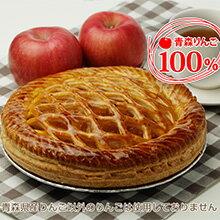 老舗ホテルに伝わる青森りんごの伝統のアップルパイ