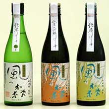 「風の森」純米しぼり華