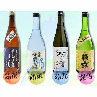 琵琶湖一周飲み比べ720ml×4本セット