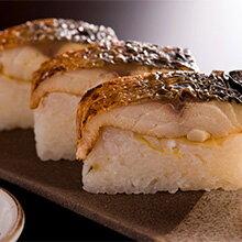 焼き鯖寿司 2本