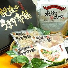 熊本県産肥後のうまか赤鶏水炊き鍋セット