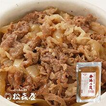 近江牛 牛丼の具