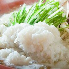 冷凍ハモ鍋セット