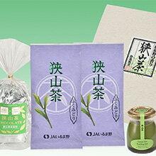 狭山茶の「美味しい」加工品たち