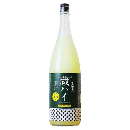 蔵ハイ ゆず&山椒(高知)