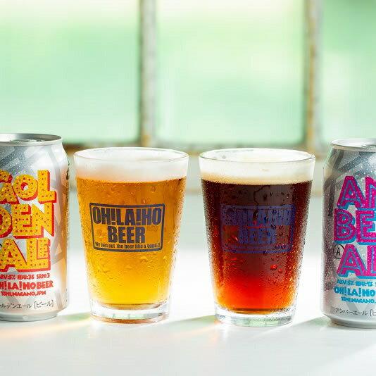 オラホビールNEWゴールデンエールアンバーエール飲み比べ10缶セット