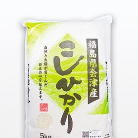 生産履歴付き 会津産コシヒカリ 5kg