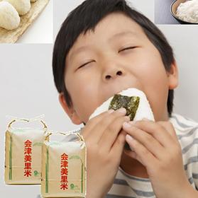 会津米 天のつぶ 一等米使用 【5kg×2袋】