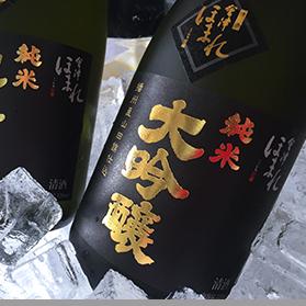 山田錦仕込 純米大吟醸酒 720ml