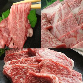福島県産黒毛和牛 焼肉3種盛りセット
