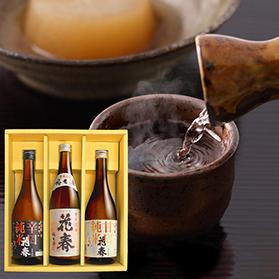 純米酒飲み比べセット 花春 (蔵元オススメ日本酒720ml×3本)