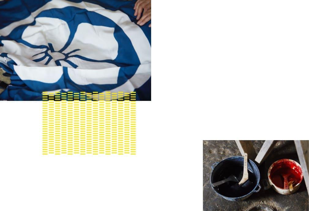 先祖代々受け継がれる旗の数々