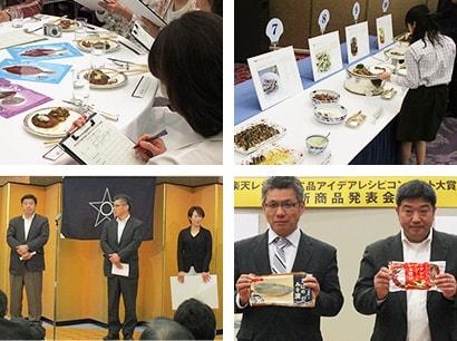 釧路市×楽天レシピ 加工品アイディアレシピコンテスト