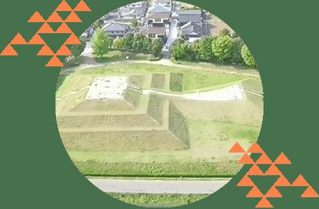 桜井古墳公園