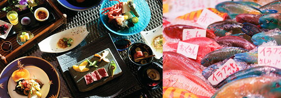【美×食】 グルメ天国沖縄