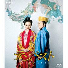 テンペスト Blu-ray BOX【Blu-ray】