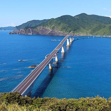 甑(こしき)大橋