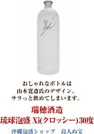 瑞穂酒造 琉球泡盛 Xi(クロッシー) 30度