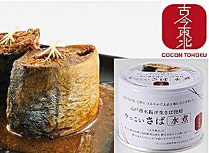 八戸港水揚生さば使用さば味噌煮缶190g