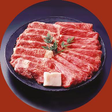 米澤佐藤の秀屋肉 米沢牛すき焼き用
