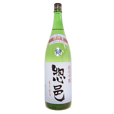 日本酒「惣邑(そうむら)」