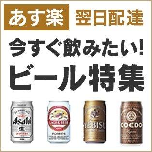 今すぐ飲みたい!ビール特集