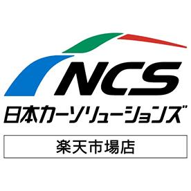 日本カーソリューションズ