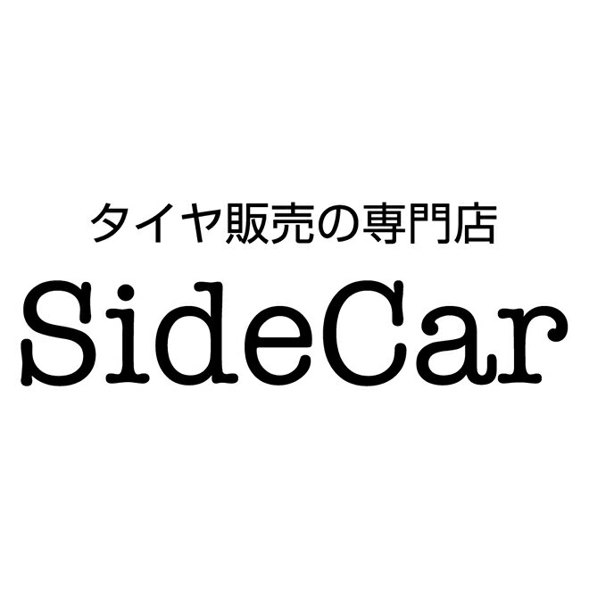タイヤ販売の専門店 SideCar