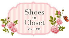 Shoes in Cloest