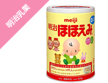 楽天市場】粉ミルクカタログ | ...