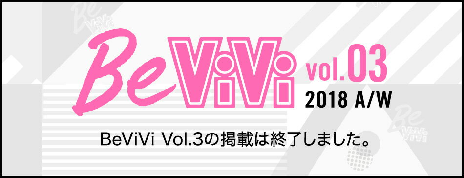BeViVi Beauty SPECIAL ISSUE 掲載終了