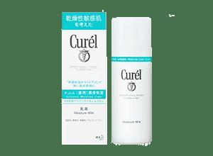 Curel 乳液 120ml