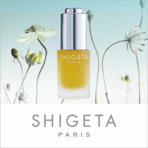 shigetaシゲタ