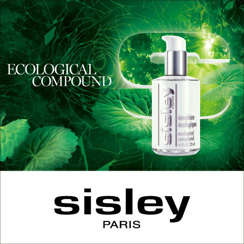 sisley-paris シスレー