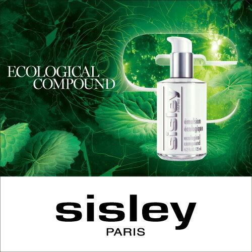 sisley-paris シスレー