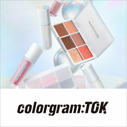 colorgram(カラーグラムトック)