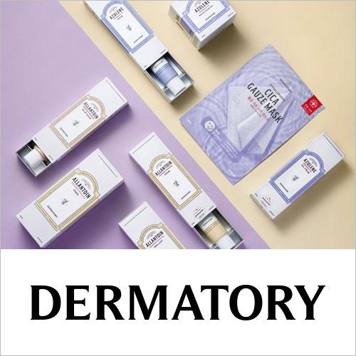 Demartory(ダーマトリ)