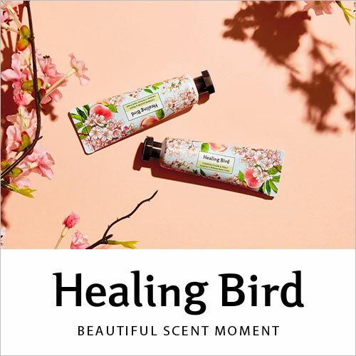 Healing bird(ヒーリングバード)